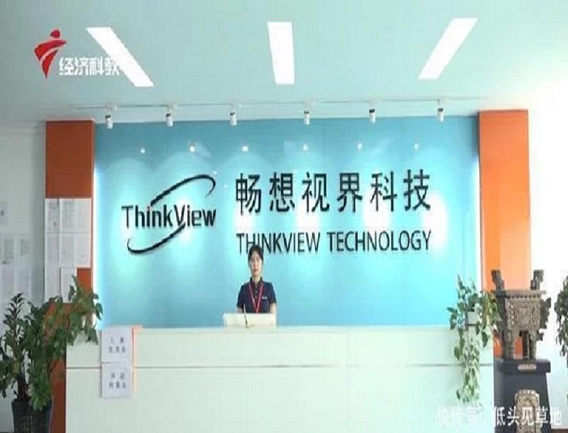 Estación de televisión de Guangdong Informe de Guangdong New Focus: Shenzhen Imagine Vision utiliza tecnología para ayudar a la prevención de epidemias